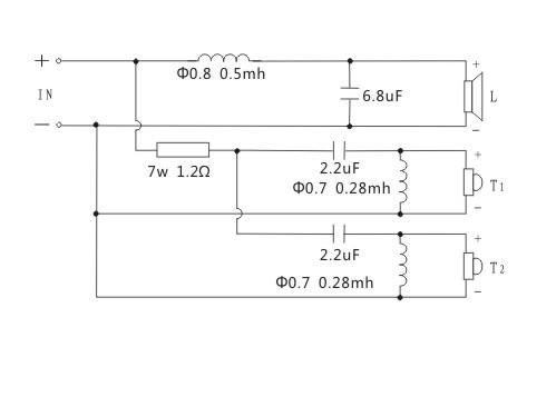 schemat ideowy zwrotnicy głośnikowej 2 drożna dwudrożna zwrotnica głośnikowa Kasun KTV-200C-2 3800hz 3,8kHz 180W 4-8ohm 8om 12db/oct