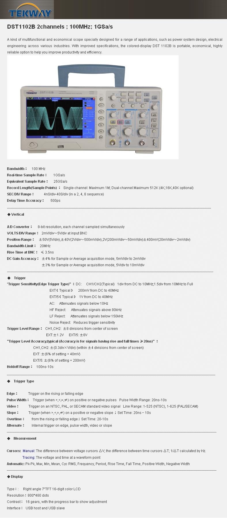 DST1102B Tekway karta katalogowa specyfikacja