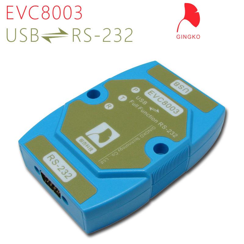 EVC8003 usb rs232 izolowany galwanicznie adi 2500Vrms ftdi ft232rl tvs Windows / Linux / Mac gingko