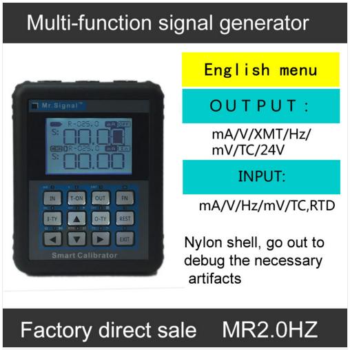 MR2.0Hz