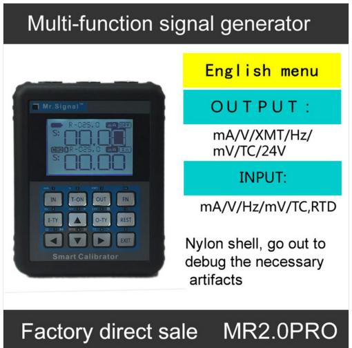 MR2.0PRO