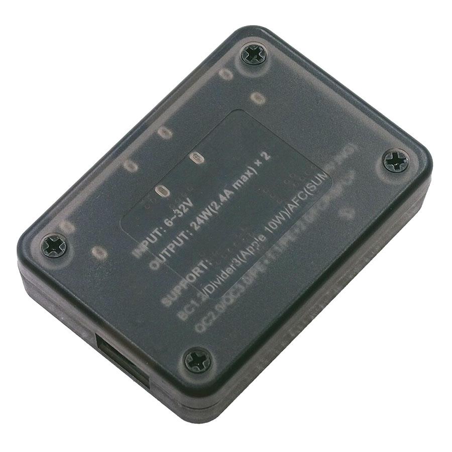 Przetwornica napięcia - szybka ładowarka USB QC2.0/3.0 podwójna z obudową BTE-1021