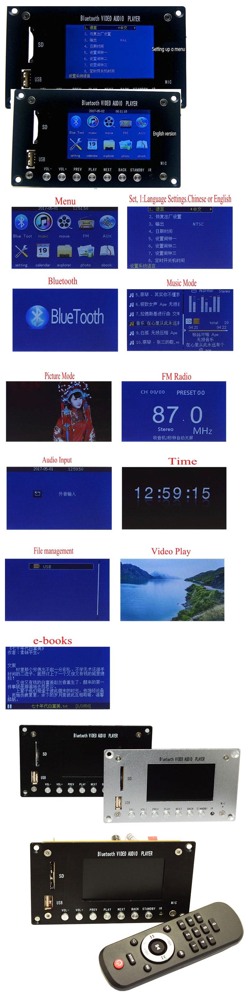 wielofunkcyjny odtwarzacz multimedialny Audio - Video CD009-V2 BTE-753