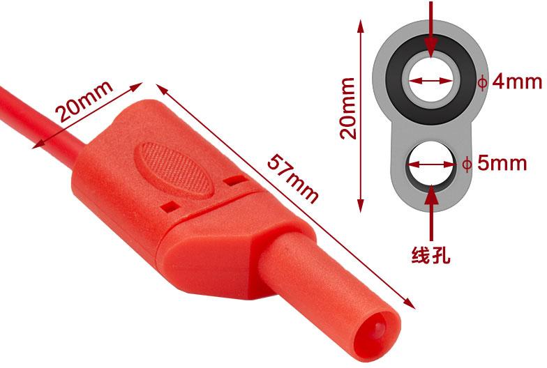 Przewód pomiarowy banan wtyk bezpieczny 4mm lamelkowy lamelowy połączeniowy 243-15be P-071 P071